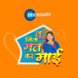 Join ZEE Biskope this Mother's Day to assure our mothers of our well being; 'Tu Chinta Mat Kar Maai'