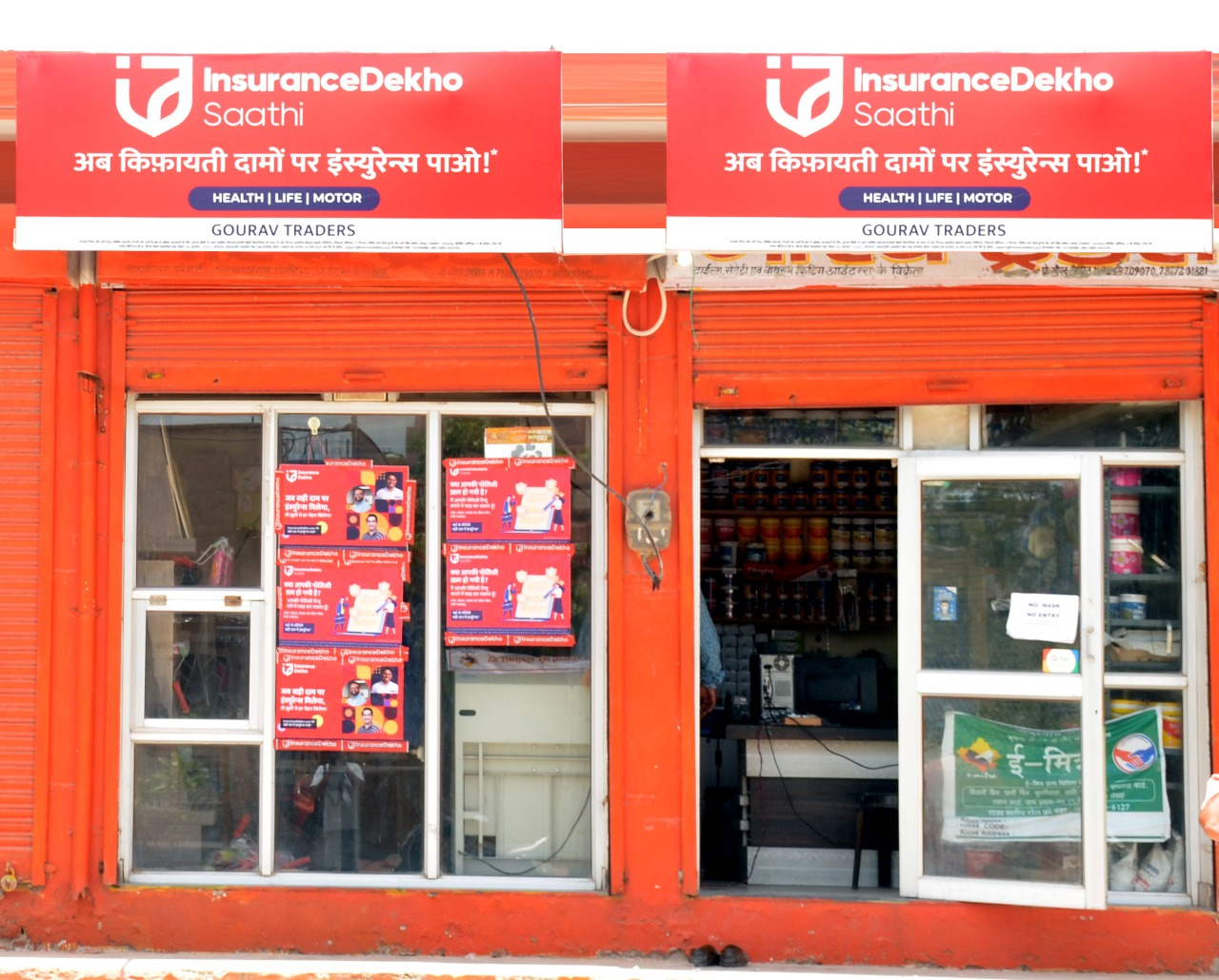 InsuranceDekho to Partner with 50,000 Micro-Entrepreneurs to unlock offline insurance centres in Tier 3 and beyond cities