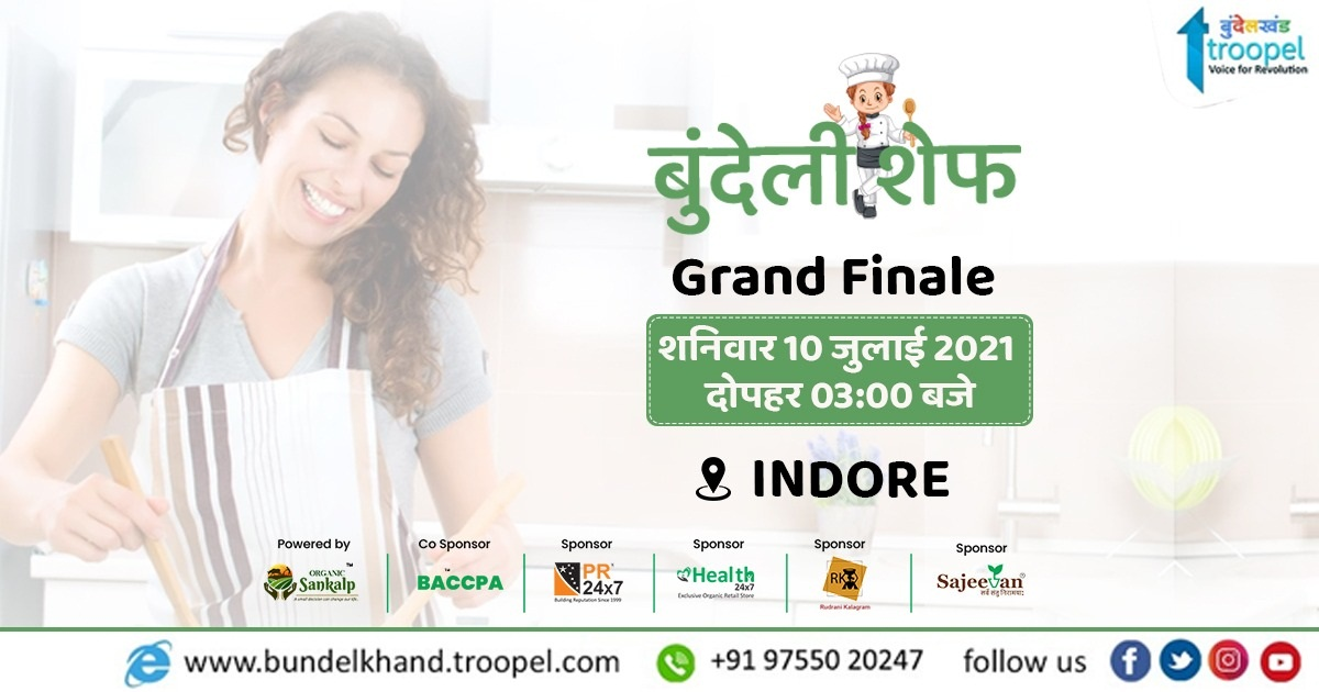 India's first Bundeli Chef Finale to be held in Indore