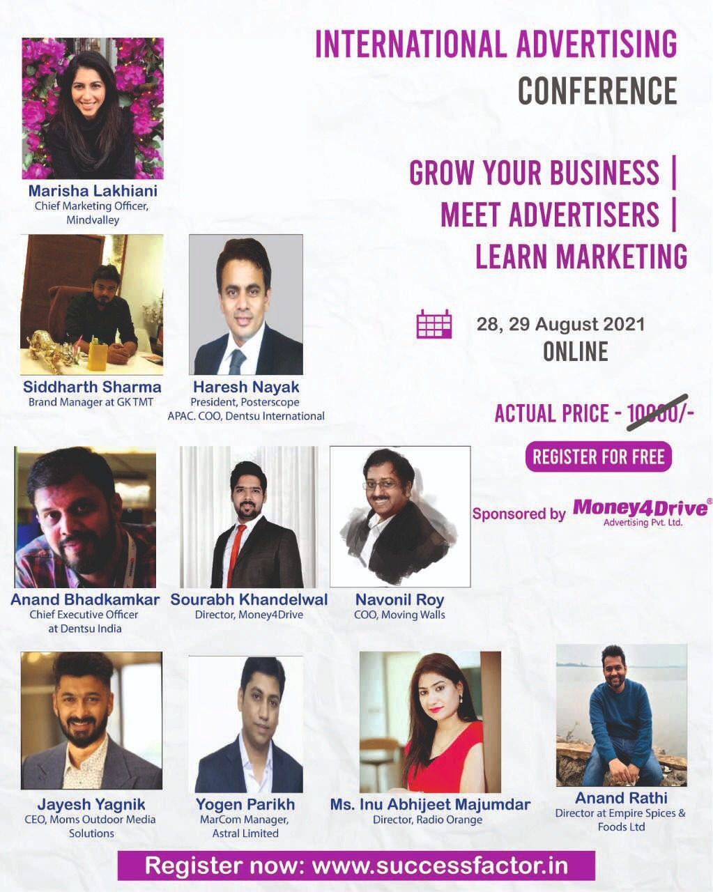 International Advertising Conference 2021 to be organized for the first time in India