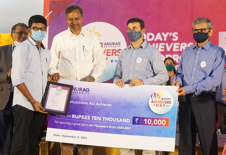 Anurag University celebrated its students' achievements as 'Achievers Day' and rewarded them suitably