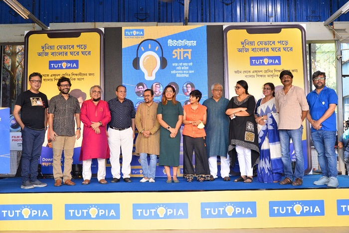 Tutopia Learning App launches its first-ever theme song